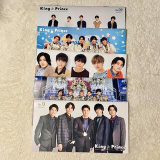 ジャニーズ(Johnny's)のking&prince 会報(アイドルグッズ)