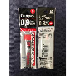 コクヨ - キャンパスシャープ替芯 1袋