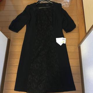 ベルーナ(Belluna)の黒の前レースワンピース礼服 新品未使用(礼服/喪服)