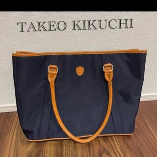 タケオキクチ(TAKEO KIKUCHI)のタケオキクチ トートバッグ(トートバッグ)