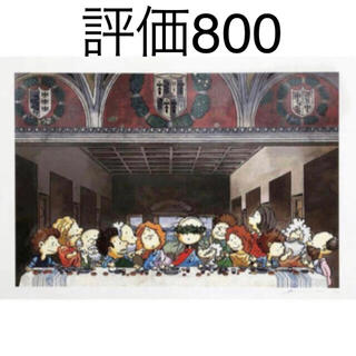 レディメイド(LADY MADE)の《新品未開封》最後の晩餐 細川雄太 版画 シルクスクリーン 100枚限定 (版画)