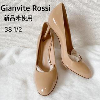 ジャンヴィットロッシ(Gianvito Rossi)の新品 ジャンビットロッシ ジャンヴィットロッシ パンプス ベージュ 38 25(ハイヒール/パンプス)