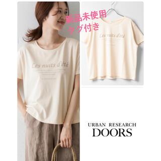 ドアーズ(DOORS / URBAN RESEARCH)の新品未使用 タグ付 アーバンリサーチドアーズ プリント ロゴTシャツ(Tシャツ(半袖/袖なし))