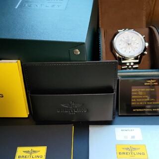 ブライトリング(BREITLING)のブライトリング ベントレー B05 ユニタイム(腕時計(アナログ))