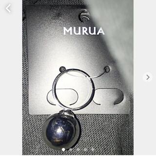ムルーア(MURUA)のMURUA  シルバー リング  球体(リング(指輪))
