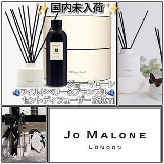 ジョーマローン(Jo Malone)のJo Malone ◼︎ジョーマローン◼︎ ディフューザー & リフィル ベリー(アロマディフューザー)
