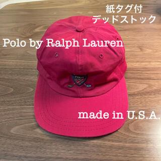 ラルフローレン(Ralph Lauren)のUSA製デッドストック⭐︎ポロバイラルフローレン キャップ(キャップ)