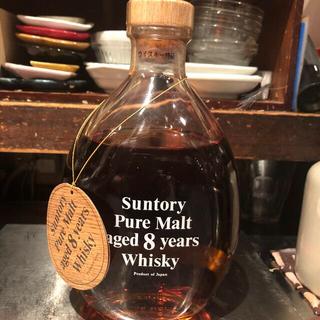 サントリー(サントリー)のサントリーピュアモルト8年未開封古酒(ウイスキー)