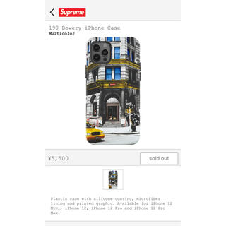 シュプリーム(Supreme)のシュプリーム iPhoneケース SIZE12 & 12 Pro(iPhoneケース)