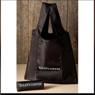 タリーズコーヒー(TULLY'S COFFEE)のタリーズ  エコバッグ  (エコバッグ)