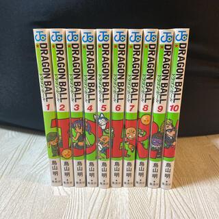 ドラゴンボール(ドラゴンボール)のドラゴンボール 1~10巻(少年漫画)