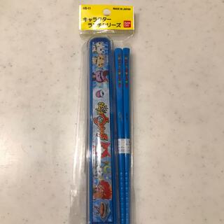 バンダイ(BANDAI)の☆期間限定値下げ☆ 妖怪ウォッチ 箸(スプーン/フォーク)