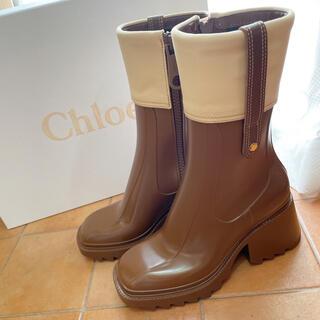 クロエ(Chloe)の※お値下げ※ クロエ レインブーツ ベティ 37(レインブーツ/長靴)