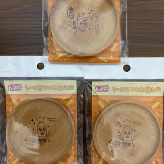 カメダセイカ(亀田製菓)のハッピーターン ターン王子の木製小皿(キャラクターグッズ)