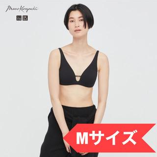 マメ(mame)の【新品】mame kurogouchi ユニクロ ワイヤレスブラ エアリズム M(ブラ)