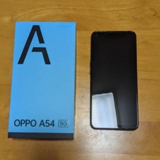 オッポ(OPPO)のOPPO A54 5G 64GB シルバーブラック(スマートフォン本体)