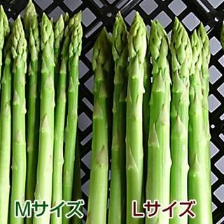 【専用】camico様(野菜)