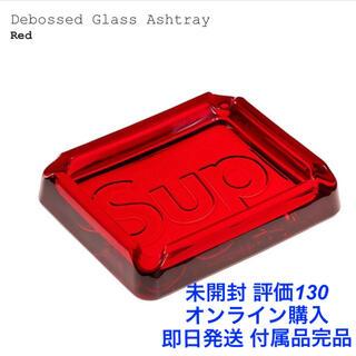 シュプリーム(Supreme)の新品 Supreme Debossed Glass Ashtray Red(灰皿)