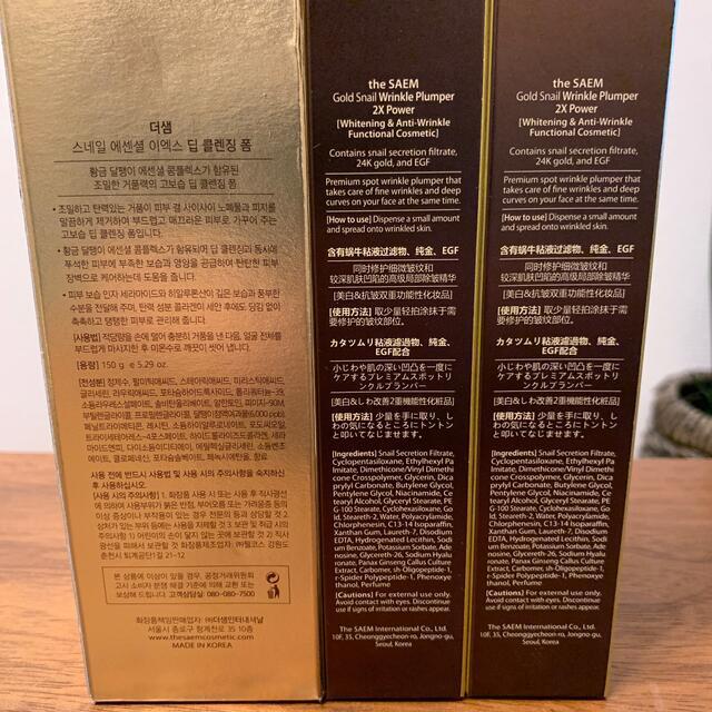 the saem(ザセム)のthe SAEM(ザセム) 化粧水 コスメ/美容のスキンケア/基礎化粧品(美容液)の商品写真
