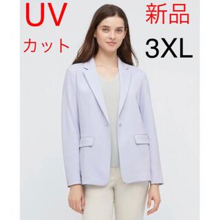 新品 ユニクロ UVカットジャージージャケット 3XL ライトブルー