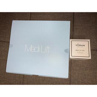 ヤーマン(YA-MAN)のメディリフトプラス MediLift PLUS ゲルセット(フェイスケア/美顔器)