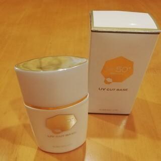 アルバ(ALBA)のALBA  アルバ 日焼け止めクリーム UV CUT BASE SPF50+(日焼け止め/サンオイル)