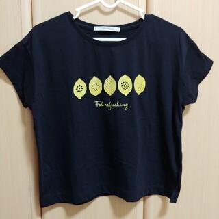 テチチ(Techichi)のTシャツ レモン ネイビー(Tシャツ(半袖/袖なし))