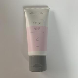 ノフィ ニュアンスミルク スタイリング剤 35g(ヘアワックス/ヘアクリーム)