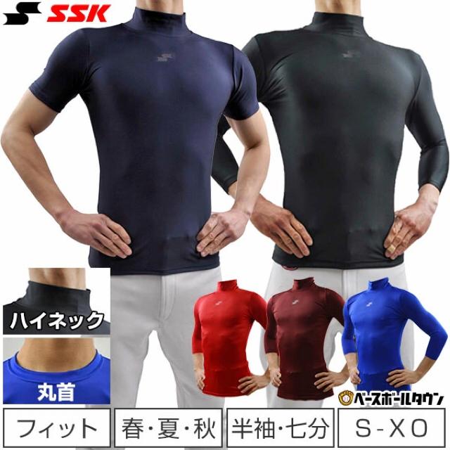 SSK(エスエスケイ)のSSK アンダーシャツ 丸首 七分袖 Mサイズ スポーツ/アウトドアの野球(ウェア)の商品写真