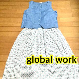 グローバルワーク(GLOBAL WORK)のレディース GLOBAL WORK スカート&デニムトップス セット❗️(セット/コーデ)