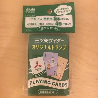 アサヒ(アサヒ)の新品 未開封 非売品 三ツ矢サイダー トランプ(トランプ/UNO)