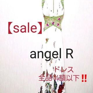 エンジェルアール(AngelR)のangel R ゴージャス 高級ロングドレス(ロングドレス)