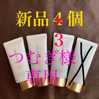 ファンケル(FANCL)の新品 ファンケル アンドミライ プロテクトUV EX(日焼け止め/サンオイル)