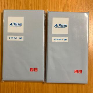 ユニクロ(UNIQLO)のエアリズム マクラカバー M   ブルー 2個 枕カバー(シーツ/カバー)