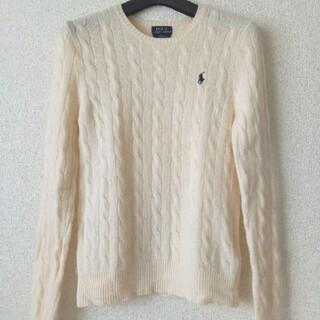 ラルフローレン(Ralph Lauren)のRALPHLAUREN ラルフローレン ニット 白 Mサイズ 美品 オフホワイト(ニット/セーター)