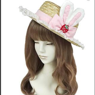 アンジェリックプリティー(Angelic Pretty)のangelic pretty hat(ハット)