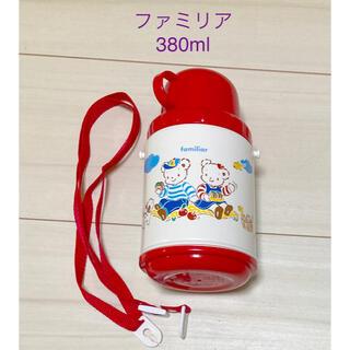ファミリア(familiar)のファミリア familiar 水筒 380ml 赤(水筒)