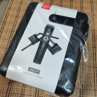 MOZA MINI-P 3軸スタビライザー ジンバル 新品(自撮り棒)