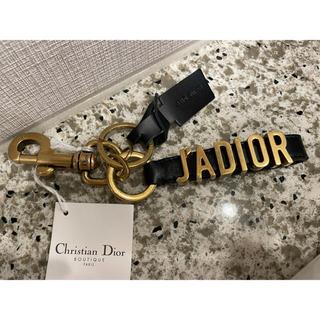 ディオール(Dior)のJ'ADIOR キーチェーン キーホルダー ディオール サンローラン シャネル (キーホルダー)