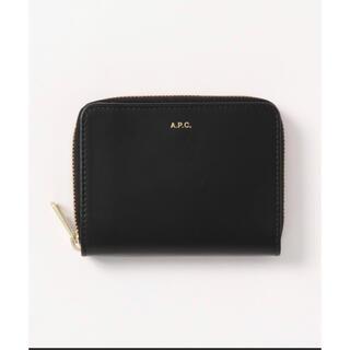 アーペーセー(A.P.C)のA.P.C. Compact Emmanuelle(財布)