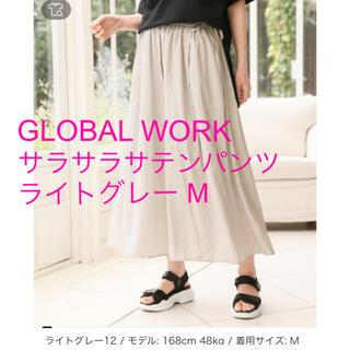 グローバルワーク(GLOBAL WORK)のアコ様 グローバルワーク パンツ スカーチョ ワイドパンツ(カジュアルパンツ)