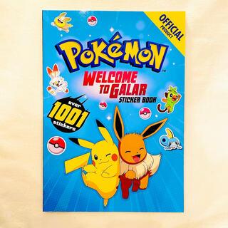 ボーネルンド(BorneLund)の新品/ポケモン シール付英語絵本 ピカチュウ Pokémon ソード シールド(絵本/児童書)
