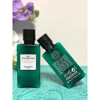 エルメス(Hermes)の新品★ HERMES 40ml ×2 ボディーローション 青みかんの香り(ボディローション/ミルク)