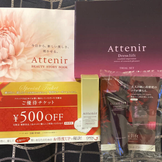 アテニア(Attenir)のATTENIR アテニアドレスリフトトライアルセット & サンプル2点(サンプル/トライアルキット)