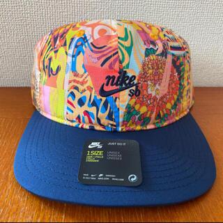 ナイキ(NIKE)の値下不可 NIKE ナイキSB キャップ ストラップバック 帽子 マルチカラー (キャップ)