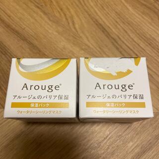 アルージェ(Arouge)のアルージェ ウォータリーシーリングマスク 保湿パック (パック/フェイスマスク)