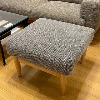 ニトリ - ニトリ NITORI オットマン スツール 椅子