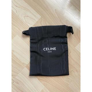 セリーヌ(celine)のセリーヌ 保存袋のみ(ショップ袋)