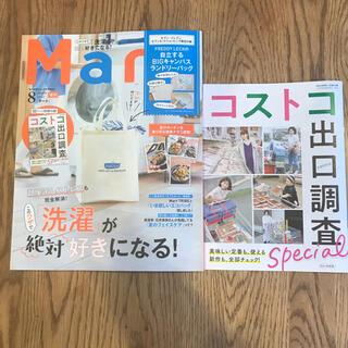 コウブンシャ(光文社)のMart 8月号 2021(生活/健康)