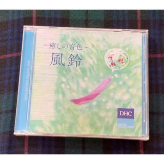 ディーエイチシー(DHC)のDHC   CD  夏  ヒーリング ミュージック  リラックス  BGM (ヒーリング/ニューエイジ)